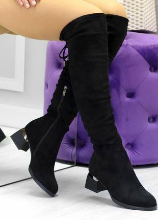 Удобные стильные высокие замшевые женские сапоги ботфорты евро...
