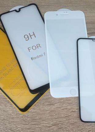 Защитные стекла на телефон!!!