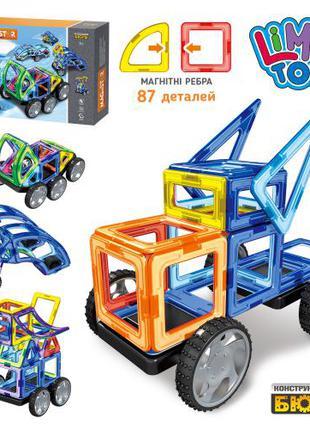 Детский магнитный конструктор 87 деталей