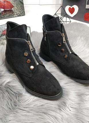 Стильные ботиночки больших размеров