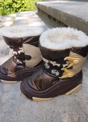 Дитячі  зимові  чобітки  DEMAR