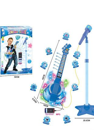 Детский микрофон на стойке и гитара 668
