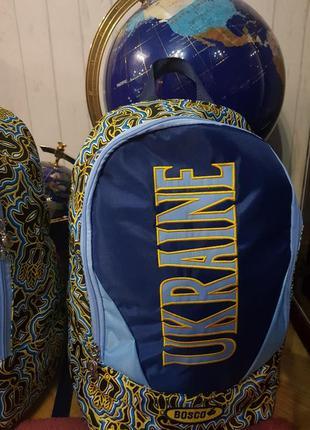 Рюкзак спортивный bosco sport украина боско спорт украина