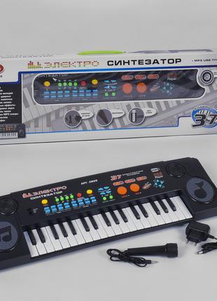 Детский синтезатор с микрофоном от сети 088