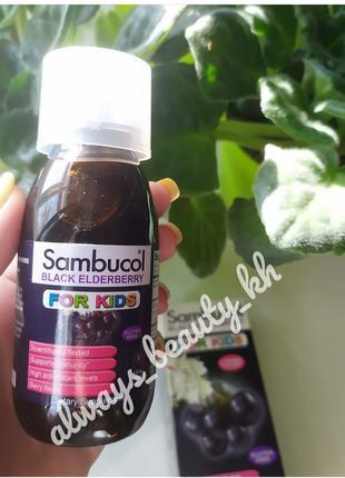Sambucol Черная бузина Сироп для детей самбукол