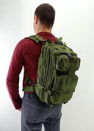 Тактический рюкзак объемом 25 литров с системой M.O.L.L.E