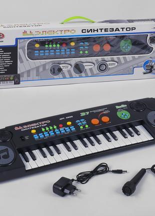 Детский синтезатор от сети с микрофоном 0886