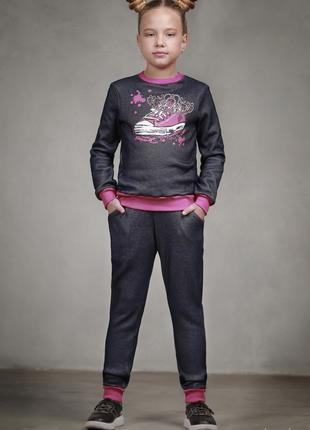 Cпортивный теплый костюм для девочки