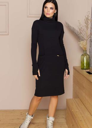 Елегантна сукня-гольф демісезонна чорна