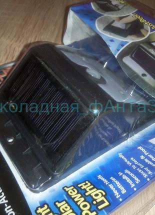 Светильник на солнечной батарее с датчиком движения уличное освещ