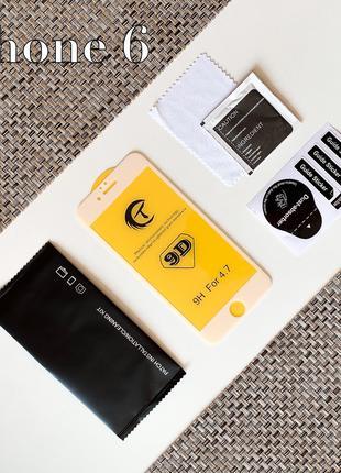 Защитное стекло 9D для iPhone 6/6s полный клей