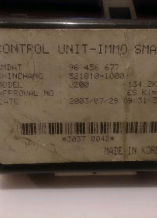 Иммобилайзер на Шевроле Лачетти 96456677 б/у оригинал