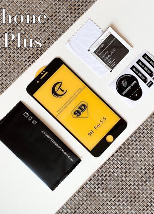 Защитное стекло 9D для iPhone 6 Plus , 6s Plus полный клей