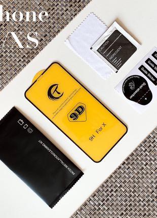 Защитное стекло 9D для iPhone X/Xs полный клей