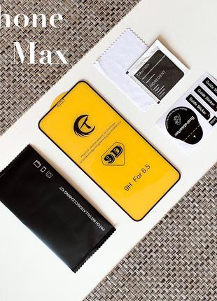 Защитное стекло 9D для iPhone XS Max полный клей