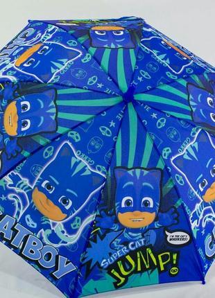 Классный зонт герои в масках 5-9 л.