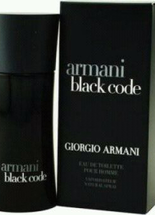 ARMANI Black Code 100ml for men