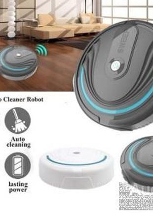 Робот полотер Robot Cleaner Home Robot