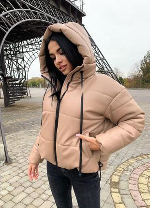 Куртка с эко кожи до -15❄️