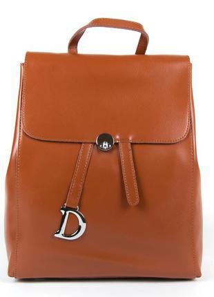 Большой женский кожаный рюкзак