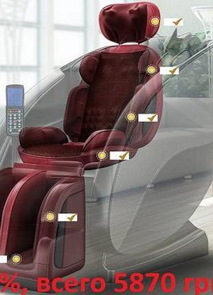 Массажное кресло для всего тела, с подогревом, профессионально...