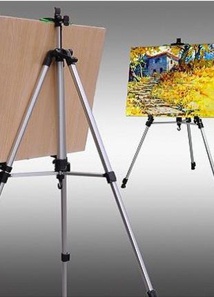Подставка для картин,планшетов,led доски, мольберт тренога,кач...