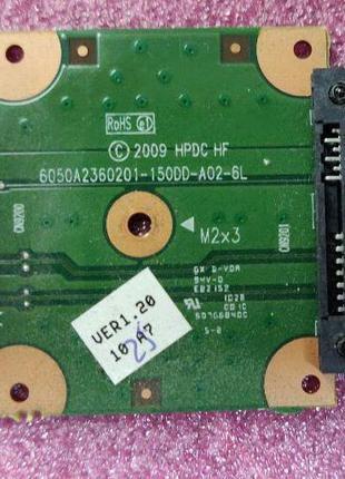 Переходник DVD для ноутбука HP 620\625
