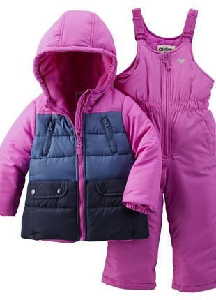 Комбинезон 2в1 зимний для девочки (куртка+штаны) в наличии