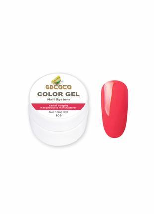 Гель-краска COCO 109, карминово-красный, 5гр