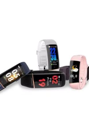 Часы Smart Watch с измерением температуры L288 (роз. черн. бел.)