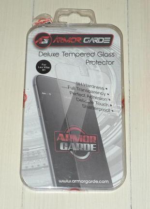 Защитное стекло для Lenovo Vibe S1 Armor Garde 1002