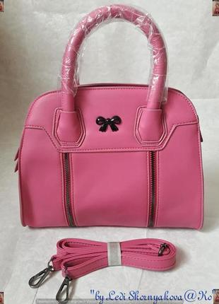 Новая с биркой фирменная сумка в розовом цвете среднего размера