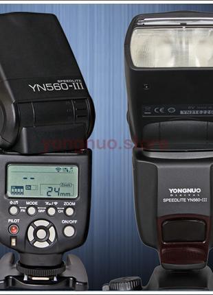 Вспышка Yongnuo YN 560-III на Nikon/Canon