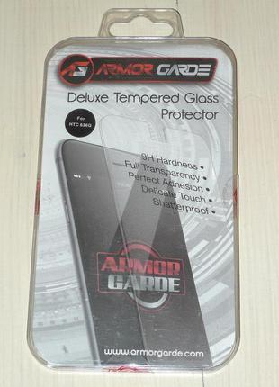 Защитное стекло для HTC Desire 626G Armor Garde 1004