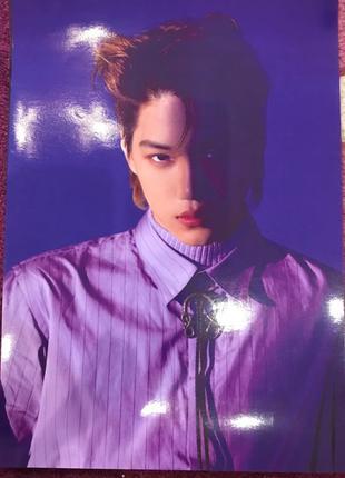 EXO постер