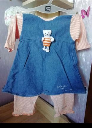Платье человечек