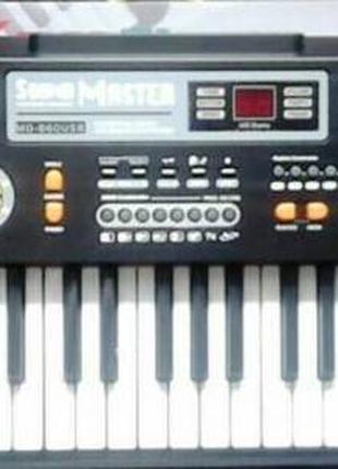 Детский орган синтезатор пианино MQ 860 USB, 61 клавиша, от сети