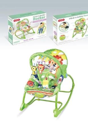 кресло-качалка для детей ОТ РОЖДЕНИЯ И ДО 18 КГ TILLY 68138