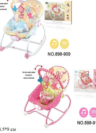 кресло--качалка для детей ОТ РОЖДЕНИЯ И ДО 18 КГ TILLY 898-909