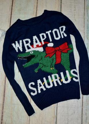 Новогодний свитер matalan на 10 лет