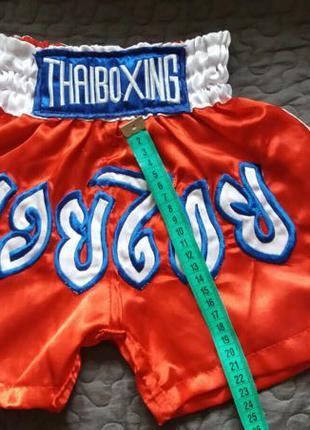 шорти для кікбоксингу тайського боксу