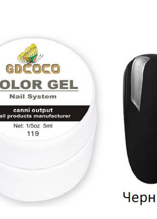 Гель-краска COCO 119, черный, 5г