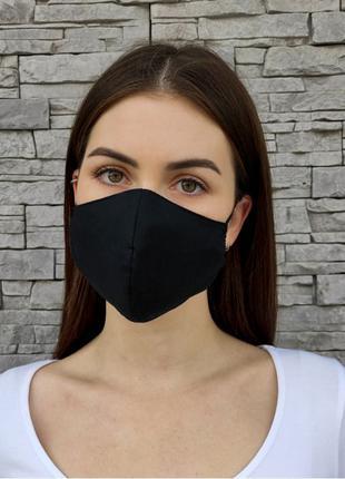 Защитная маска тканевая детская для лица Нужная вещь