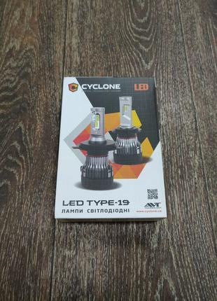 Светодиодные лампы Cyclone LED P13 5000K 5000Lm CR type 19 (пара)