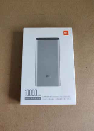 Xiaomi Mi Power Bank 3 10000mAh / Повербанк, внешний аккумулятор