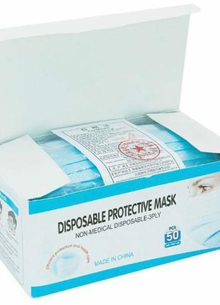 медицинские маски опт