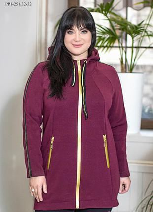 Толстовка удлиненная теплая, куртка спортивная с капюшоном.