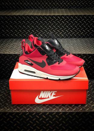 Nike Air Max Ultra 90