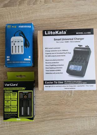 Зарядное устройство LiitoKala Lii-500, Varicore V20, FunGold