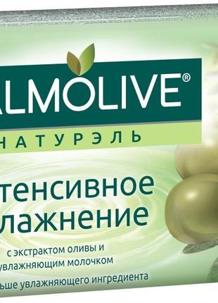 """Мыло Palmolive Натурэль """"Оливка и Молочко"""
